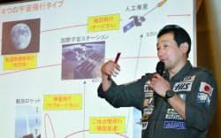 宇宙輸送事業について説明するPDエアロスペースの緒川修治社長(1日午後、東京都港区)