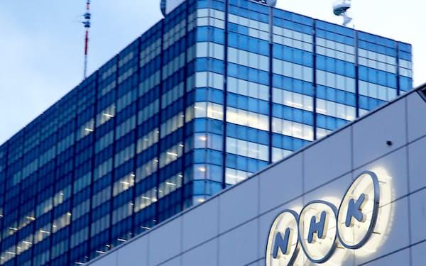 放送センターの建て替えなど経営課題が山積している(東京都渋谷区のNHK放送センター)