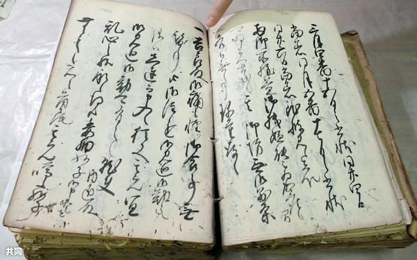 刃傷事件直後の吉良上野介の回復具合を記した西本願寺の留帳。指さし部分は「吉良殿」から始まる=共同