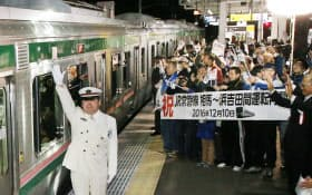 5年9カ月ぶりにJR常磐線の浜吉田―相馬間での運転を再開し、山下駅を出発する一番列車(10日午前、宮城県山元町)=高木雄一郎撮影