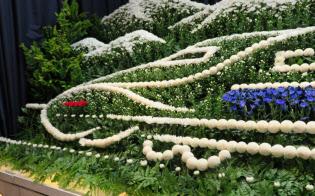 花祭壇まで新幹線だった