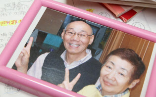 認知症の森敏子さん(写真右、故人)を介護した夫の義弘さんが、ケアの日常を記録したノート(11月、東京都板橋区)