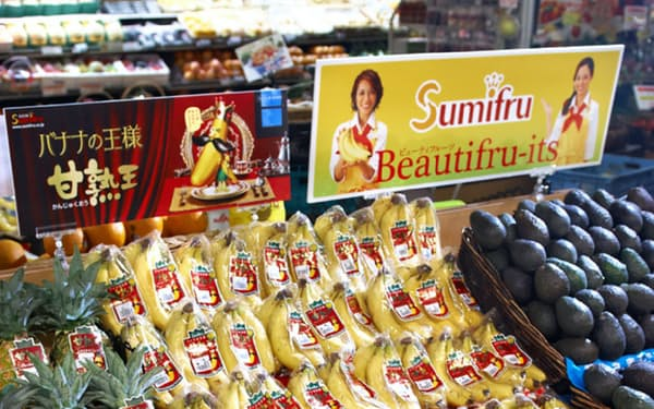 住友商は国内のバナナ市場でシェア首位を争う存在だ