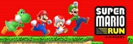 任天堂のスマホゲーム「スーパーマリオラン」(C)2016 Nintendo