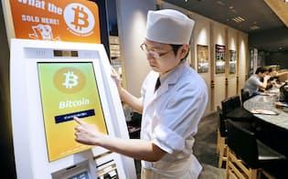 ビットコインは都内の回転すし店でも使える(東京都中央区)