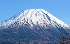 全国の「○○富士」 最も富士山に似ているのは?