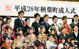 記念写真に納まる福島県楢葉町の新成人。震災後、初めて町内で成人式が開かれた(2016年1月10日、楢葉町)