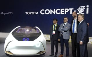 トヨタが発表した人工知能(AI)を活用したコンセプト車(4日、米ラスベガス)