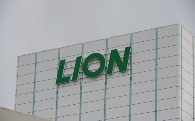 ライオン、副業人材を公募 リモートワーク拡大追い風