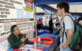 キヤリアはメキシコで採用活動も継続