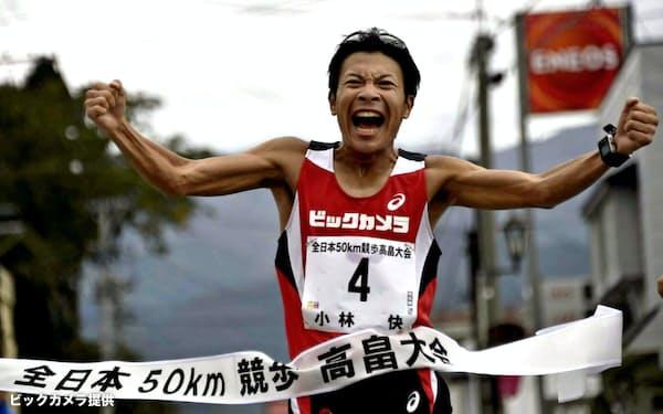 ランナーへの未練を断ち、競歩にかける=ビックカメラ提供