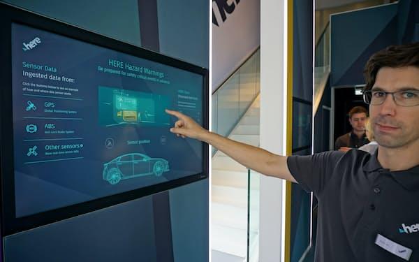 ハザード情報共有サービスなどに注目が集まる(昨年9月のパリ国際自動車ショーで)