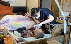歯科衛生士の不足、介護に影 高齢者ケアに重要な役割
