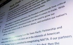 米ホワイトハウスのホームページに記載された環太平洋経済連携協定(TPP)からの離脱方針を含む通商政策