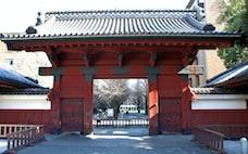 赤坂、大手町… 東大以外にも赤門があった