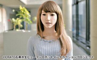 「相手がロボットでも恋愛は同じ」という大阪大学の石黒浩教授が開発したロボット