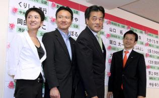 09年都議選、衆院選で民主党が連勝し、政権交代となった(2009年7月、東京・永田町の党本部)