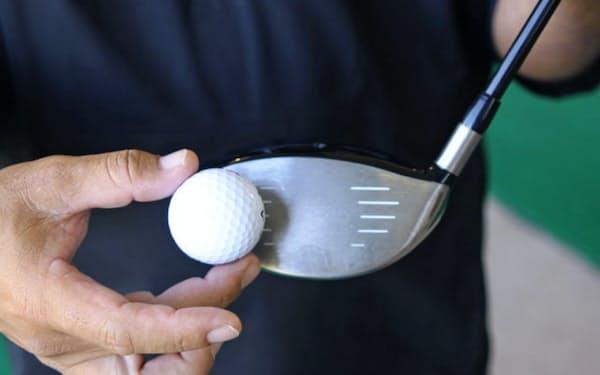 ボールが当たる位置によって球質が変わる