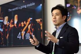 日本での事業について説明するフェイスブックジャパンの長谷川晋代表(15日午後、都内)