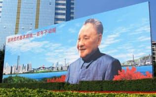 広東省深圳にある鄧小平氏のモニュメント