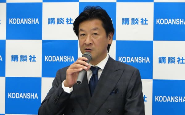 講談社の野間社長は「世界に通用するコンテンツを数多く送り出す」と語った(21日、東京都文京区の講談社本社)