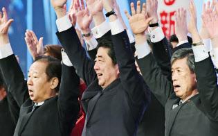 自民党大会で万歳をする安倍首相ら(5日午前、東京都港区)