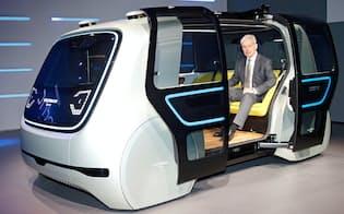 VW初の自動運転コンセプト車「セドリック」=同社提供