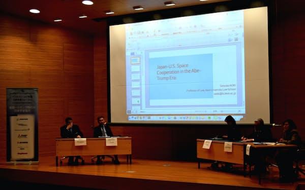 日米の産学の専門家が宇宙開発の協力などについて議論した(7日、名古屋市千種区)