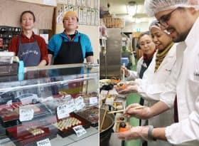 写真右は、精肉店「肉のふがね」で駅弁作りを体験するシャルルさん(右)とロレッタさん。同左は、団子作りを教えた西田拓広さん(左)と広司さん