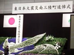 宮城県南三陸町の佐藤町長は地元の若い世代への支援などを誓った(11日、同町)