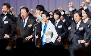 民進党大会で気勢を上げる蓮舫代表(中央)ら執行部(12日午後、東京都港区)
