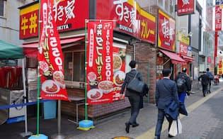 ゼンショーHDは牛丼店「すき家」を皮切りにインターバル勤務制度の導入を始める(東京・港)