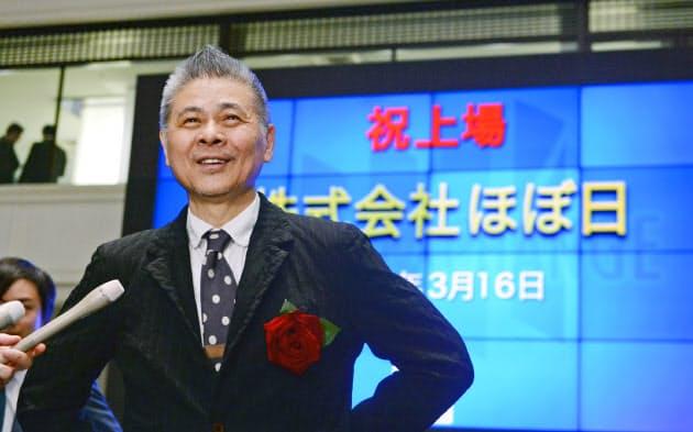 「ほぼ日」上場、脱「個人事務所」目指す  :日本経済新聞