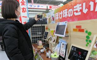 単焦点レンズなどを購入する人も多いという(渋谷区のヤマダ電機LABI渋谷)
