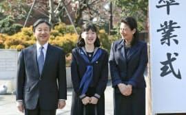学習院女子中等科の卒業式に向かう前に、3年間の感想を述べられる愛子さまと皇太子ご夫妻(22日午前、東京都新宿区)=代表撮影