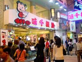 味千ラーメンの香港の店舗=企業提供