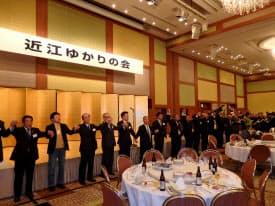 近江ゆかりの会では最後に皆で手をつなぎ「琵琶湖周航の歌」を歌った(東京・高輪の品川プリンスホテル)
