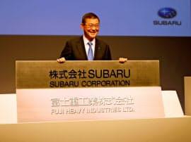 社名変更記念式典で「SUBARU」への看板を掲げる富士重工業の吉永泰之社長(31日、東京都渋谷区)