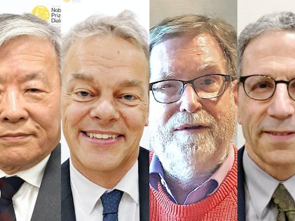 (左から)ノーベル生理学・医学賞の利根川氏、ノーベル生理学・医学賞のモーセル氏、ノーベル物理学賞学者のスムート氏、ノーベル経済学賞のマスキン氏