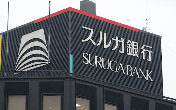 スルガ銀再建の焦点の一つが創業家との関係の清算だった