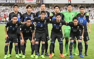 UAE戦に臨む日本イレブン。W杯ロシア大会代表のベースになりそうだ=共同