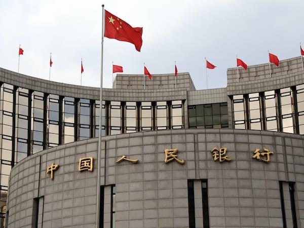 中国人民銀行(北京)