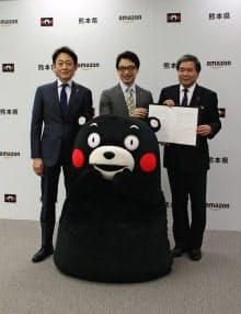 熊本県との連携協定を締結したアマゾンジャパンのジャスパー・チャン社長=後列中央(11日、都内)
