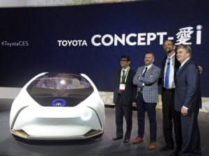 トヨタが発表した人工知能(AI)を活用したコンセプト車(1月4日、米ラスベガス)