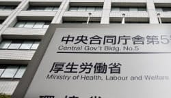 政府統計で実習生の労災死の実態が明らかになったのは初めて(東京・霞が関の厚労省)
