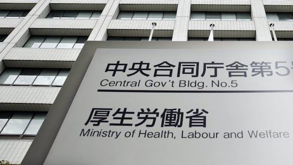 障害者水増しで全国調査へ 省庁の実態は28日公表