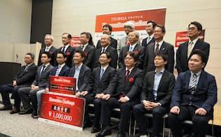 フィンテックと地方創生をテーマにしたビジネスコンテスト「TSUBASAアライアンス Finovation Challenge」(26日、東京都・中央区)