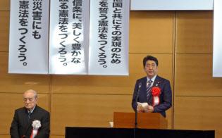 「新しい憲法を制定する推進大会」に現職首相として初めて出席した安倍首相。左は中曽根康弘元首相