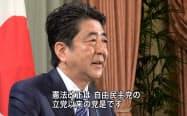 民間団体のシンポジウムに安倍首相が寄せたビデオメッセージ(民間憲法臨調提供)