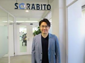 中古建機の国際オンライン取引サイト「オールストッカー」を運営するソラビトの青木隆幸社長